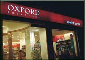 OXFORD BOOK STORE MUMBAI